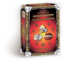 Настольная игра Зельеварение гильдия алхимиков
